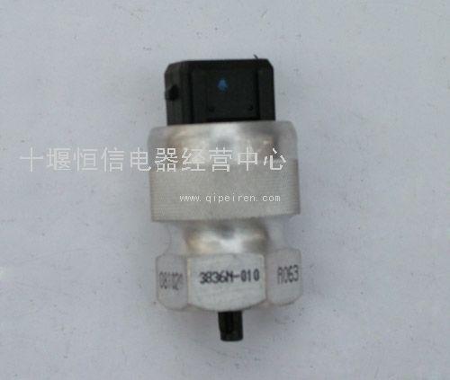 供应 电子里程表传感器总成高清图片
