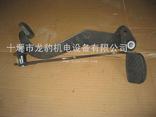 【汽车离合器踏板价格】(共36条)