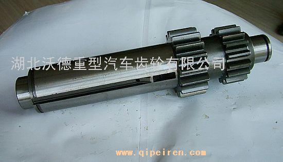 名称:中间轴 型号:js135-1701048 类别:变速箱齿轮及轴 产地:沃德