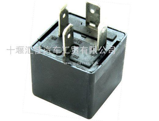 玻璃升降器支架 玻璃升降电机 保险丝盒 停油开关  名称:四插继电器
