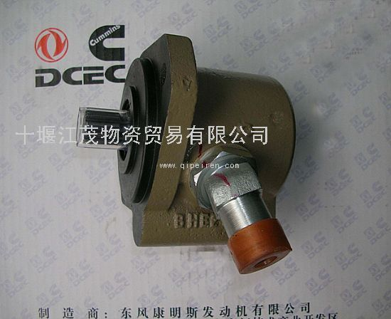 液压动力转向泵c4988675