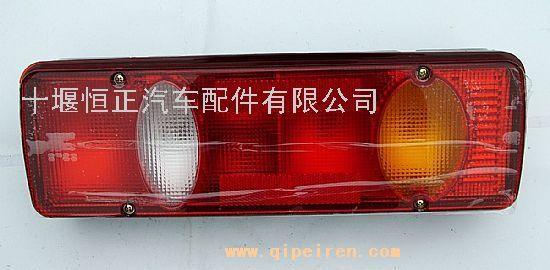 供应产品 电器 汽车灯具 东风天龙后尾灯总成3773020-kc100  起批量