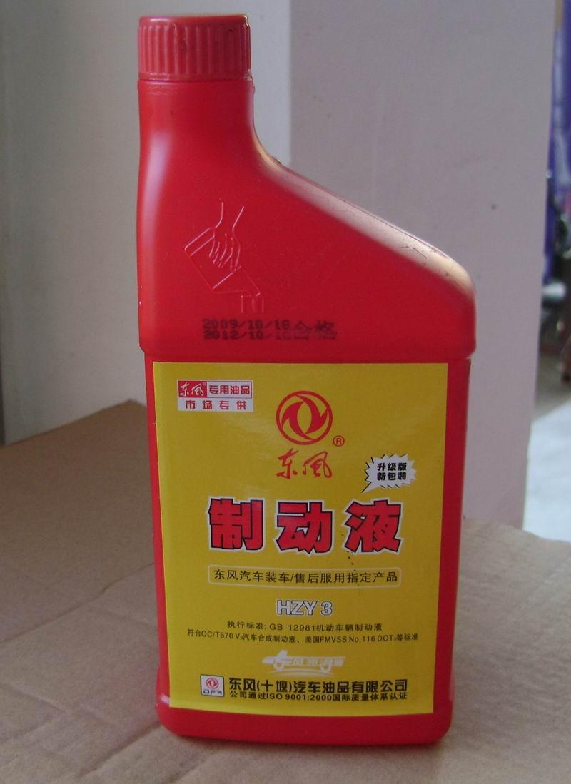 """广州抽查:""""GENESIS®""""合成型制动液上不合格名单"""