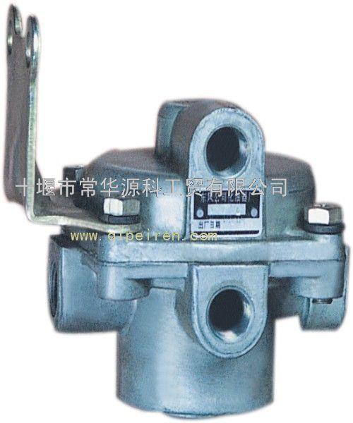 东风原厂继动阀总成 3527d-010-a relay valve3527d-010-a图片