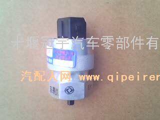 电子里程表传感器总成3836n高清图片