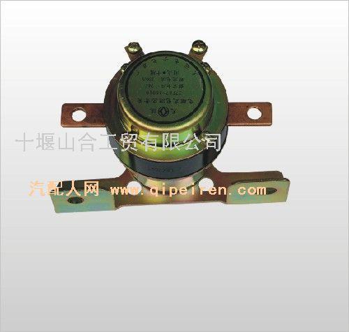 电磁式电源总开关总成(东风eq1290)37f87-36010