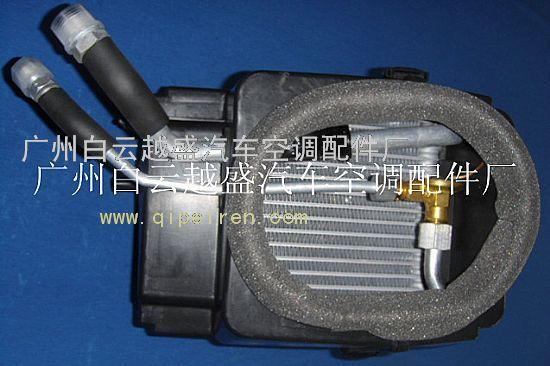 达蒸发器 福瑞达蒸发器厂家尽在汽配人网 广州白云越盛汽车..高清图片