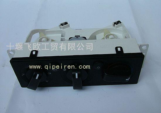 暖风空调控制器总成―带ac开关(手控)8112010-c01018112010-c0101