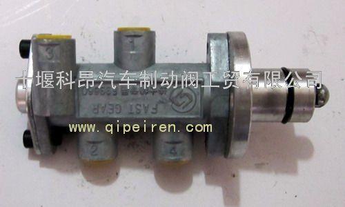 双h气阀(小八档)f99660图片