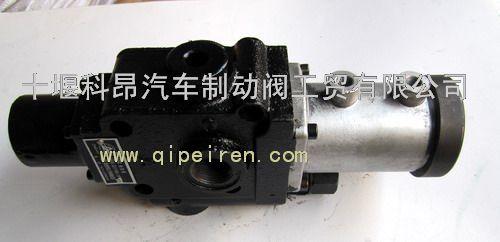 慢降气控换向阀(自卸车专用)34mqk-e20l34mqk-e20l图片
