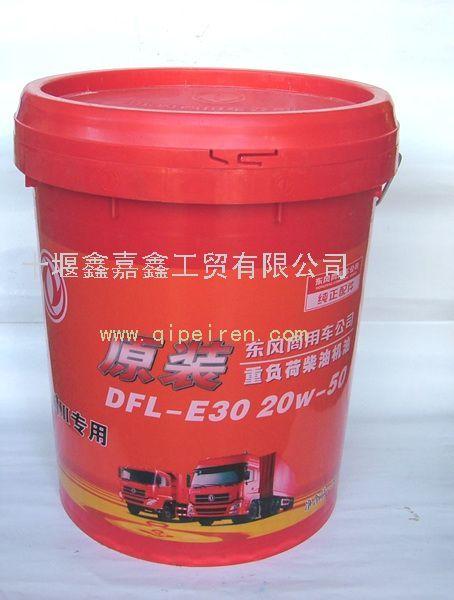 国ⅲ排放的 东风商用车 原装发动机 机油 dfl e3高清图片