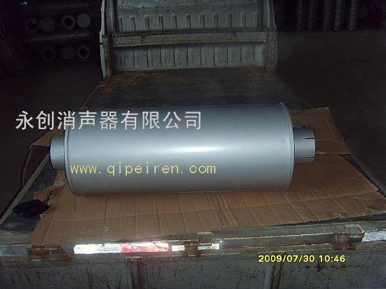 供应产品 发动机系统 排气系统 北方奔驰消声器  起批量 价格 ≥1 ¥图片