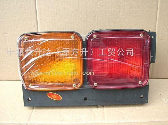 供应产品 电器 汽车灯具 153后尾灯总成(左-右)37n-73010/20  名称