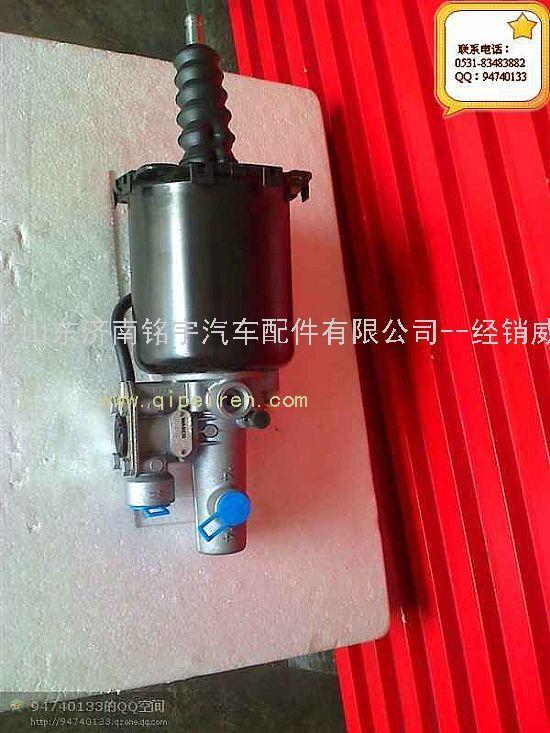 离合器助力缸wg9725230041图片