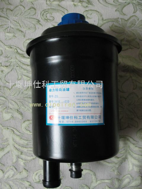动力转向油罐3410nk-001图片