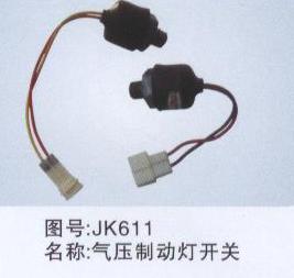 东风汽车电器 气压制动灯开关JK611高清图片
