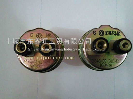 机油压力传感器 3846n06-010-c13846n06-010-c1