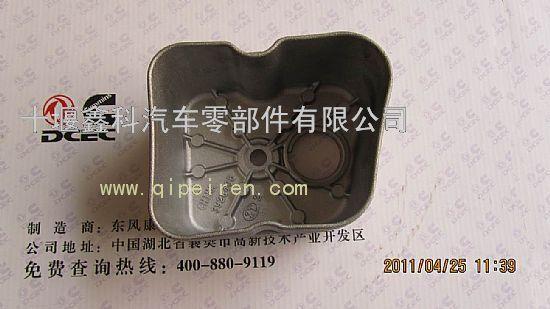 气阀室罩盖a3928405图片