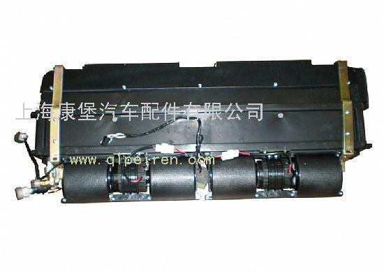 供应产品 驾驶室类 汽车空调 金杯海狮hvac03  详细信息 配件名称: 金