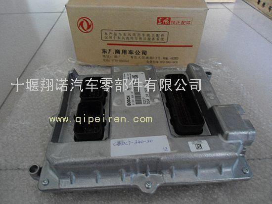 雷诺发动机电控单元,汽车零部件cedc7-340-30