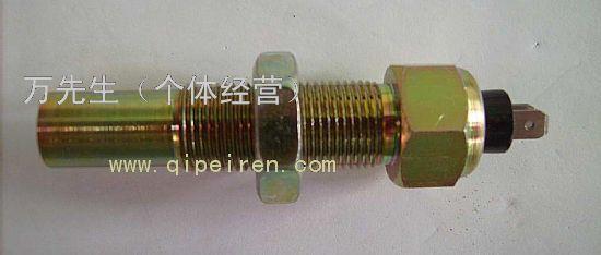 东风紫罗兰里程表传感器高清图片