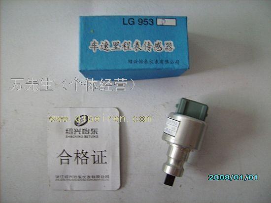 绍兴仪表里程表传感器lg953d高清图片