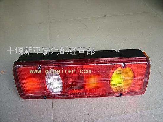 供应产品 电器 汽车灯具 左后尾灯总成3773010-kc100