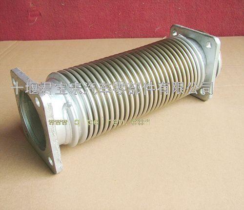 供应产品 发动机系统 排气系统 东风天龙天锦大力神波纹管金属软管