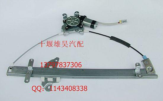 大力神.天锦电动玻璃升降器6104020-c-c0101