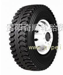风神轮胎风神轮胎价格表_风神轮胎风神轮胎价