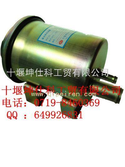 【动力油罐3401zb1-010-a价格图片