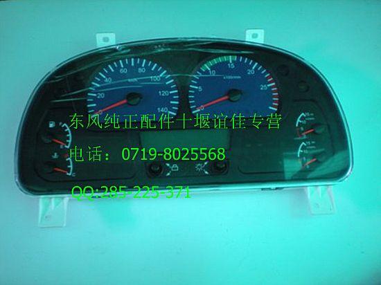 东风襄樊仪表系统有限公司 车型:东风新天龙天锦大力神 类型:汽车仪表
