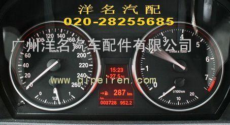 供应宝马仪表盘宝马x5仪表盘汽车配件1