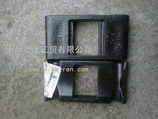-T1400 材质 铸钢件