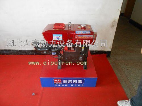 供应产品 发动机系统 发动机总成 玉柴yc175b 单缸柴油机yc175b