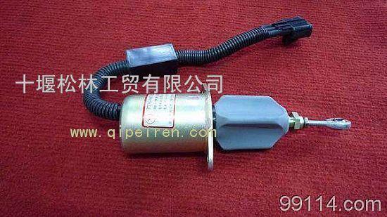 供应产品 电器 电磁阀 东风天龙系列车用电子熄火器:37z36-56010-a37z