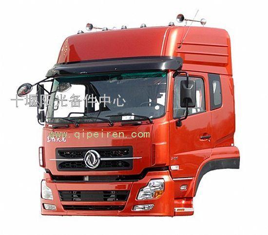 电器件:车身线束,驾驶室线束,起动机,发电机,继电器,开关类,组合仪