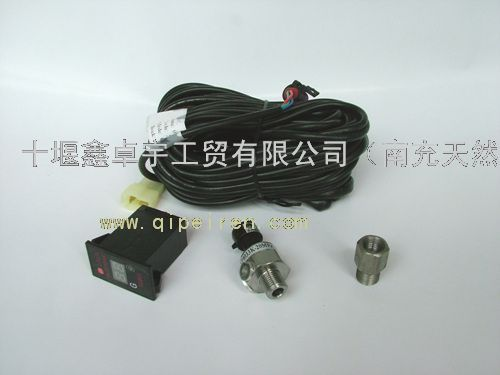 南充天然气发动机·电子气量传感器-36.2d-0103136.2d