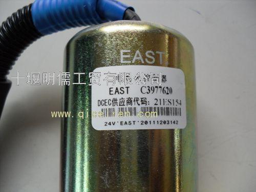 东风康明斯停有电磁阀c3977620图片