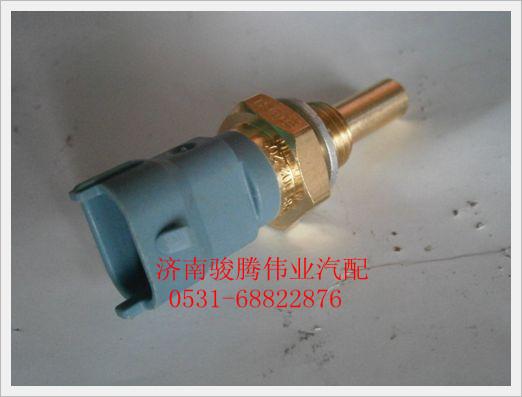 潍柴发动机欧三水温传感器(潍柴发动机件)612630060035612630060035