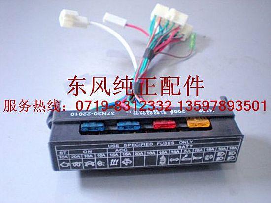 本公司主要经营:1、东风天龙配件(东风DFL4251配件、东风T375配件、东风DFL4240配件、东风DFL1311配件等)2、东风大力神配件(东风DFL3310配件、东风DFL3251配件、东风DFL3250配件等)3、东风天锦配件,东风康明斯发动机配件(B、C、L、ISLE、ISDE系列等),雷诺发动机配件4、东风EQ140配件、东风EQ145配件、东风EQ153配件、东风EQ1208配件、东风EQ1290配件,东风多利卡配件,东风超龙配件等东风系列全车配件。电话:0719-8312332 1359