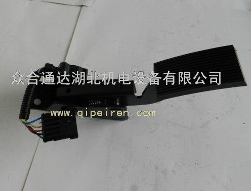 电子油门加速踏板总成 1108010-c12001108010-c1200