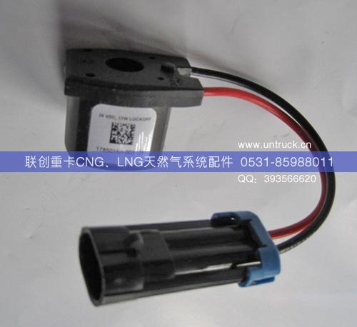 天然气发动机低压电磁阀线圈cng,lng