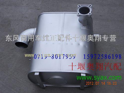 东风天龙消声器总成1201110-k2600