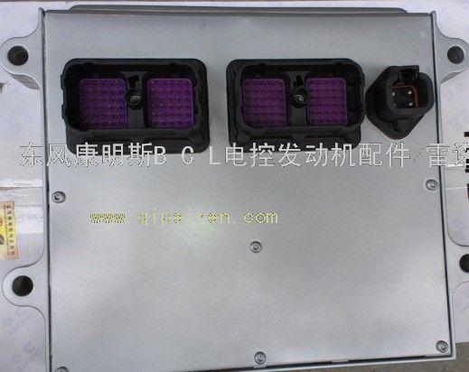 电控单元 电脑模块 发动机电脑 ecu 康明斯电控发动机