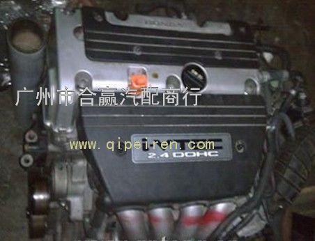 本田雅阁2.4发动机 原装拆车件 ya1123图片