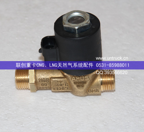 天然气发动机高压电磁阀
