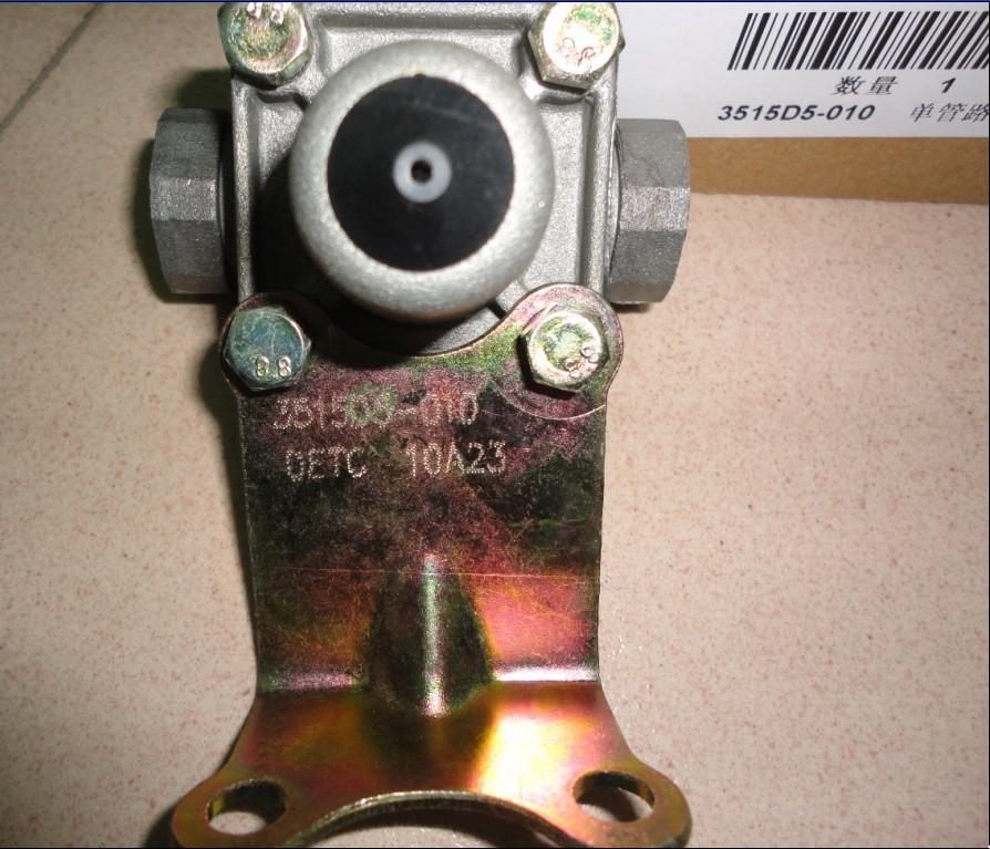 【东风原厂单回路保户阀 3515D5-010 Dongfeng truck parts air brake 高清图片