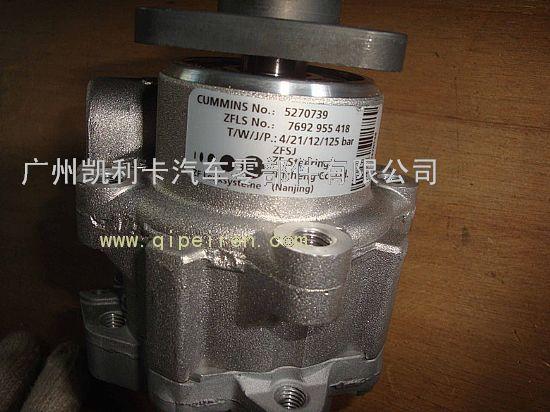 福田康明斯液压泵52707395270739图片