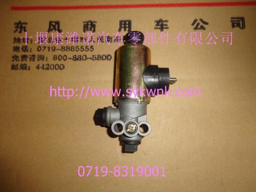 东风天龙单联电磁阀3754110-t0100图片